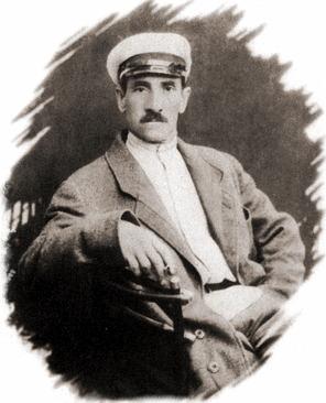 Александр Грин
