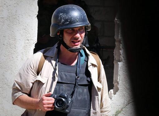 Корреспондент Андрей Стенин, убитый украинскими силовиками