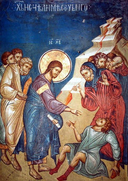 Христос исцеляет бесноватого