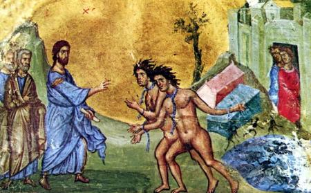 Исцеление бесноватых; Византия.; XIII в.