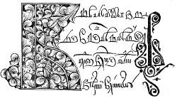 Скорописная азбука [1643]