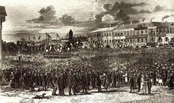 Открытие памятника А.С. Пушкину в Москве 6 июня 1880 г