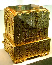 Золотой ковчег для «Русской правды»