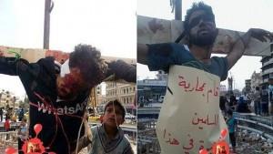 Христиане, распятые боевиками ИГИЛ в сирийской провинции Ракка