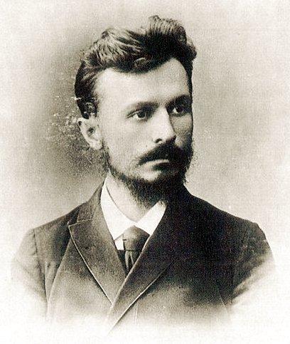 C.Н. Булгаков