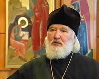 Протоиерей Владимир Воробьёв