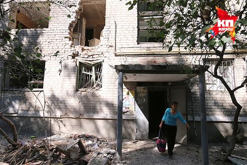Жителям города теперь предстоит долго восстанавливать свои дома и квартиры, самое страшное для них — позади