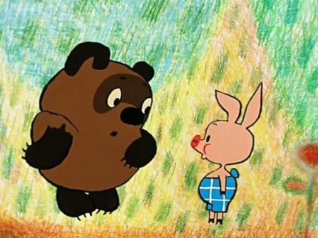 Кадр из советского мультфильма
