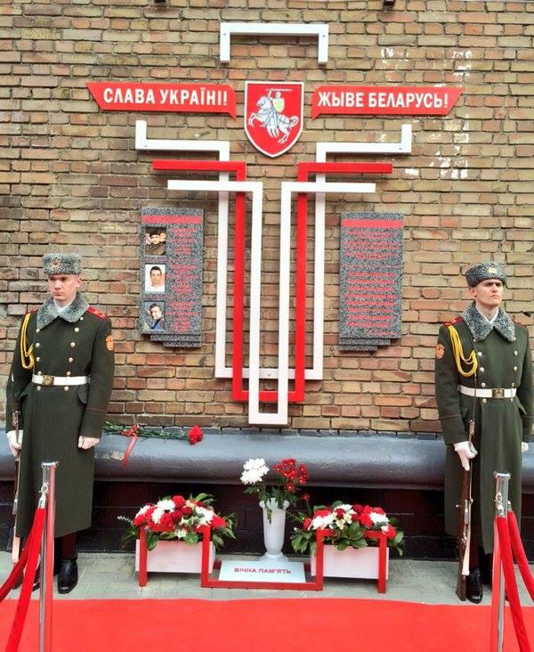Украина дала пощещину Беларуси