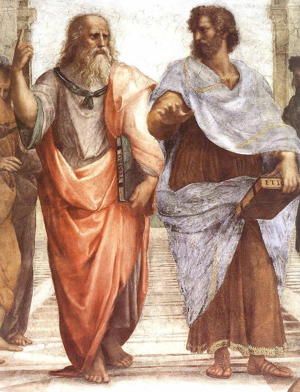 Платон и Аристотель (деталь фрески Рафаэля «Афинская школа» в Ватикане