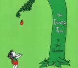 Щедрое дерево