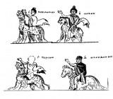 Символы четырех царств древности