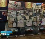 155-летие Чехова отметили на Дону