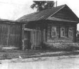 Дом в Елабуге, где оборвала свою жизнь Марина Цветаева