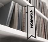 Фирменный стиль московских библиотек