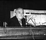 Л. Н. Гумилев. Доклад в Географическом обществе