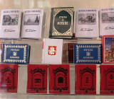Бакинский музей миниатюрной книги