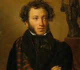 Орест Кипренский — «Портрет поэта Александра Пушкина». 1827 г.