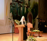 Патриаршая литературная премия имени святых равноапостольных Кирилла и Мефодия