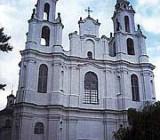Софийский собор в Полоцке (XI в., полностью перестроен униатами в XVII-XVIII вв.