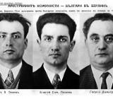 Васил Танев, Благой Попов и Георгий Димитров. Фото берлинской полиции (1933)