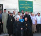 Православний Духовно-просвітницький центр на честь святого Рівноапостольного Князя Володимира (Владимиро-Либідська, 115)