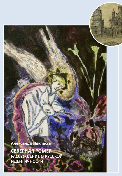 book beckett samuel 1997