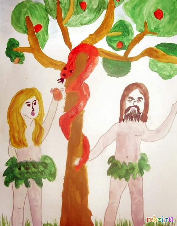 Адам и ева рисуют