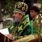 Епископ Бельский Маркелл