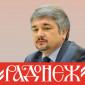 Ростислав Ищенко на радио «Радонеж»