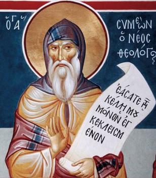 Симеон Новый Богослов