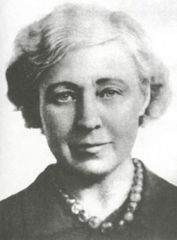 Марина Цветаев