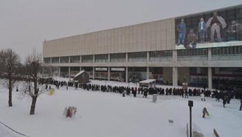 Фото: Евгений Биятов. РИА Новости