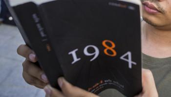Книга Джорджа Оруэлла «1984»