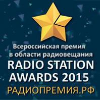 Радио «Радонеж» — лучшая радиостанция России
