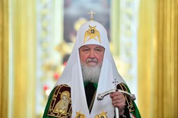 Русская православная армия