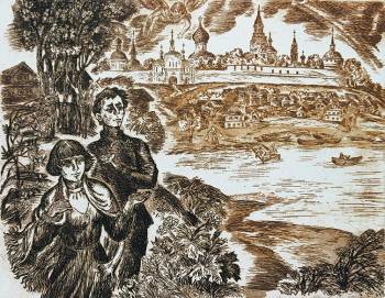 Колмогорцева И.К. 1930; Бумага, офорт; из собрания ГМИИ РТ