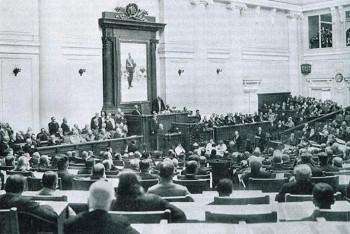 Заседание Государственной Думы 1916 года