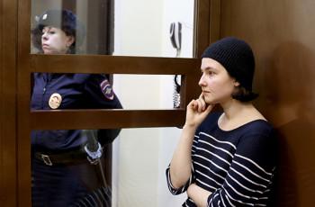 Людмила Есипенко
