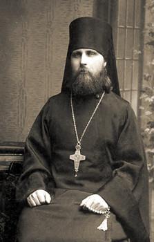 Cвященномученик Иларион (Троицкий)