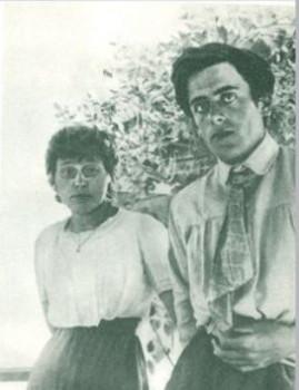 Марина Цветаева и Сергей Эфрон. Коктебель, 1911