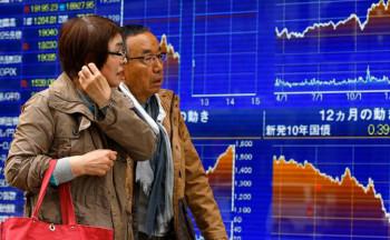 Китайский кризис