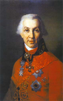 Г. Р. Державин