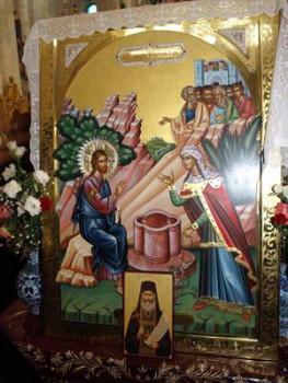 Иконы св. Фотинии Самарянки, беседующей с Христом, и св. Филумена