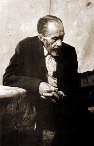 С.И. Фудель