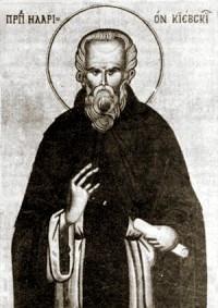 Митрополит Иларион