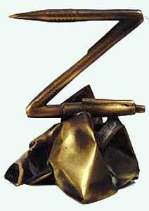 Наградная статуэтка антипремии «Абзац»