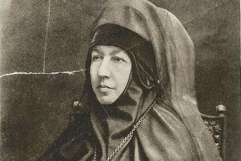 Игумения Арсения (Себрякова)