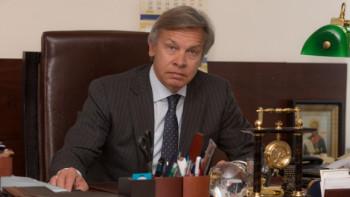Фото предоставлено пресс-службой А.К. Пушкова
