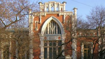 Бахрушенский музей в Москве